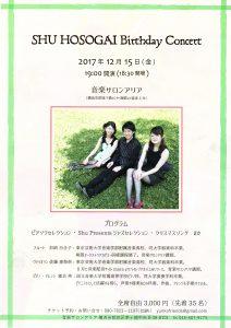 SHU HOSOGAI Birthday Concert