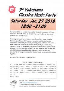 7th Yokohama Classical Music Party