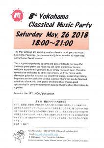 第8回 横浜クラシック音楽の会  8th Yokohama Classical Music Party