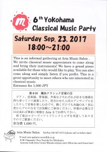 6th Yokohama Classical Music Party