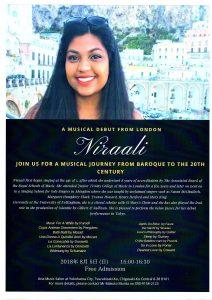 "A Musical Debut From London  "" Niraali """