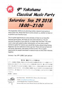 9th Yokohama Classical Music Party